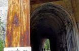 Tunnel #28